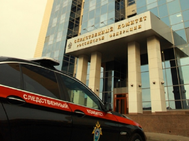 По делу журналиста Ивана Голунова задержаны пять бывших полицейских