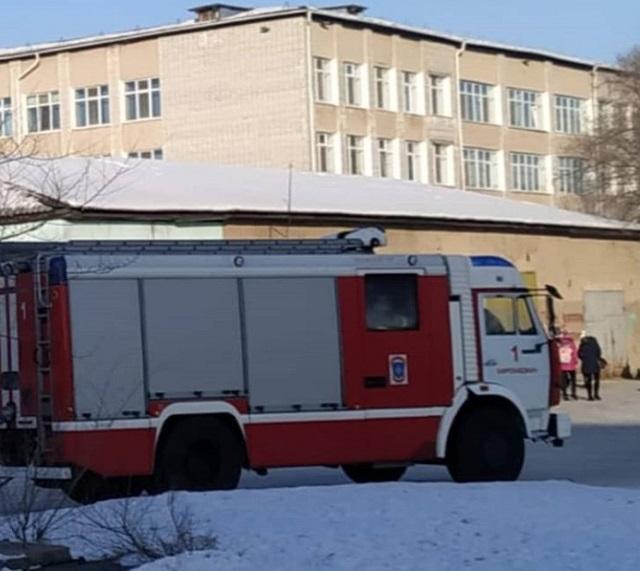 Школы Биробиджана эвакуируют из-за сообщений об угрозе взрыва