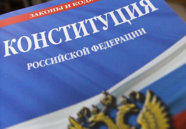 Рабочая группа по поправкам в Конституцию сделала первое заявление