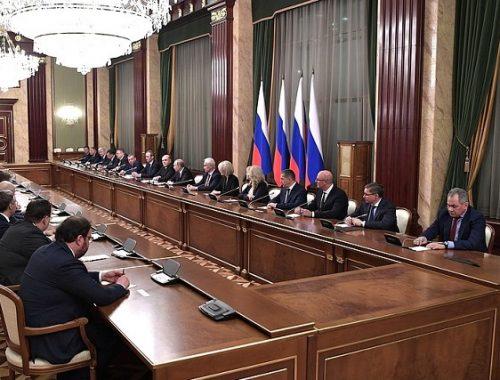 Объявлен новый состав Правительства РФ