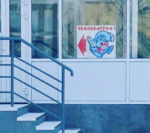 Кабинет неотложной помощи заработал в детской областной больнице