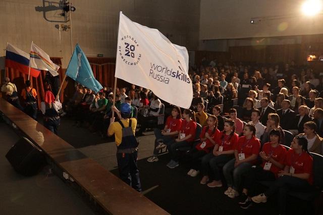 Региональный чемпионат «Молодые профессионалы» проходит в ЕАО