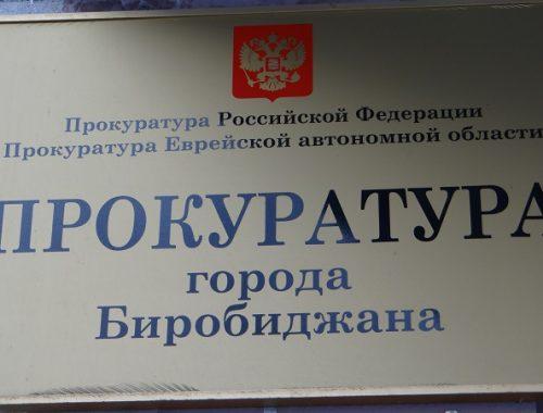 «Не мытьем, так катаньем»: депутат Иван Проходцев обратился в прокуратуру
