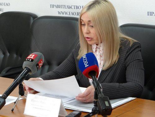 Жизнь в цифрах: любопытными фактами поделилась начальник управления ЗАГС в ЕАО Ирина Литвиненко