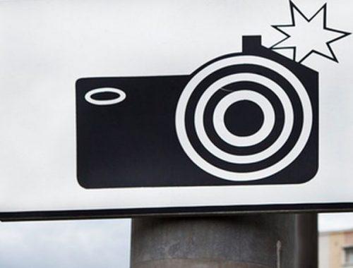 ГИБДД информирует о фотовидеофиксации нарушений ПДД в ЕАО