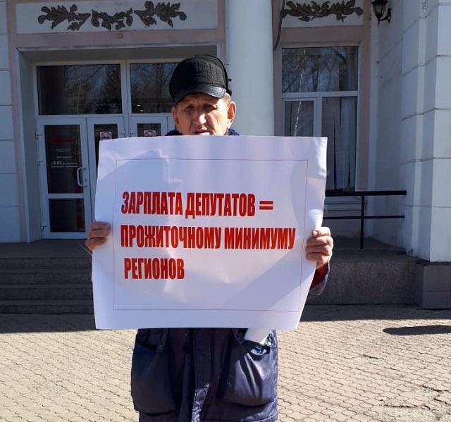 В Биробиджане активисты провели пикеты против ухудшения жизни населения