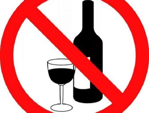 В ЕАО предложили сократить время продажи алкоголя