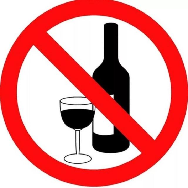 Запретить продавать алкоголь на период карантина могут в ЕАО