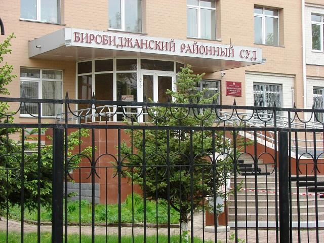 Прокуратура подала на мэрию Биробиджана в суд из-за неисправных пожарных гидрантов