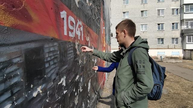Тематическое граффити к 75-летию Победы появится в Биробиджане