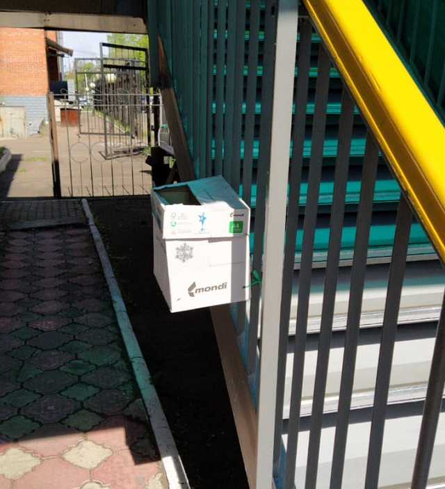 Курам на смех: ящик для корреспонденции «ноу-хау» появился в Биробиджане