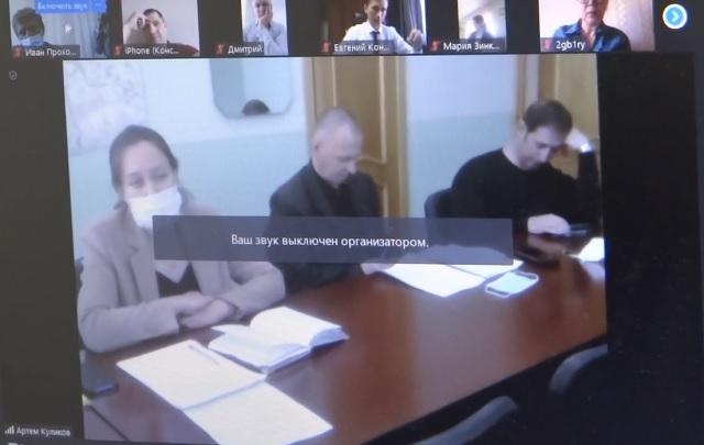Онлайн-заседание – удобный способ заткнуть депутатам рот?