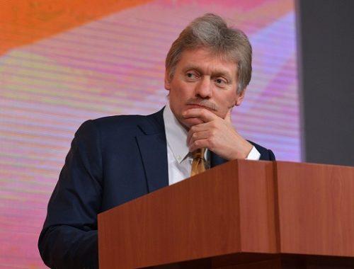 В Кремле призвали не считать замену Хабаровска на пятитысячной купюре наказанием