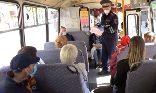 Водителей и пассажиров проверяют на наличие медицинских масок в ЕАО