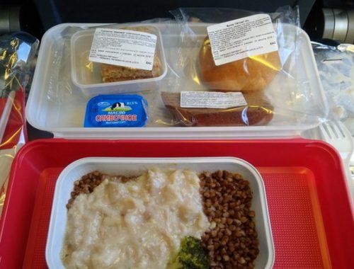 «Аэрофлот» урезал питание для дальневосточников