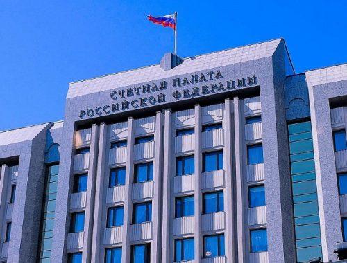 Счетная палата раскритиковала работу Министерства по развитию Дальнего Востока и Арктики