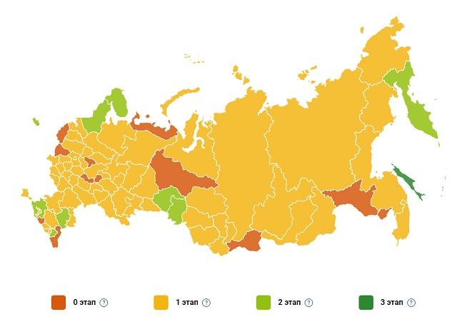Появилась карта выхода регионов России из ограничений