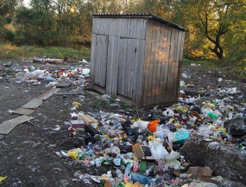 Нужна ли властям ЕАО «мусорная реформа»?