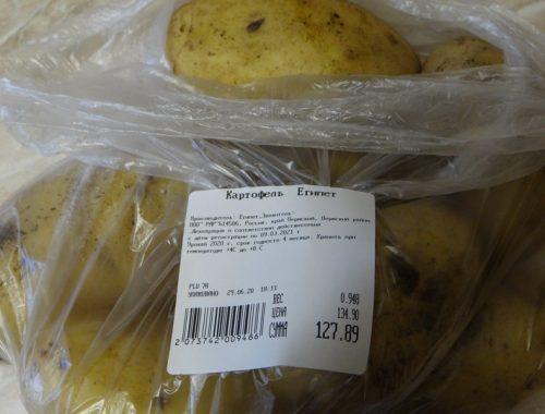 Цены на картофель взлетели в Биробиджане