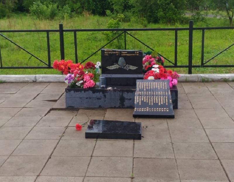 В ЕАО сломали памятник ветеранам Великой Отечественной войны: возбуждено уголовное дело