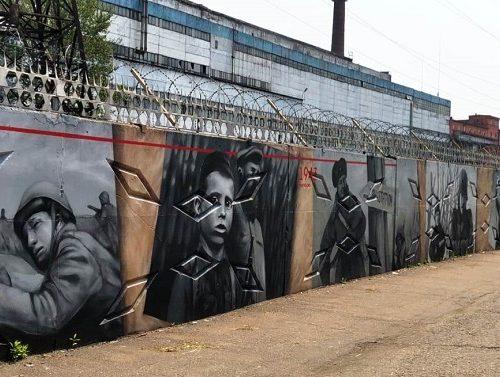 К концу недели будет готово патриотическое граффити в Биробиджане