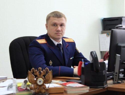 В СУ СК РФ по Хабаровскому краю и ЕАО новое назначение