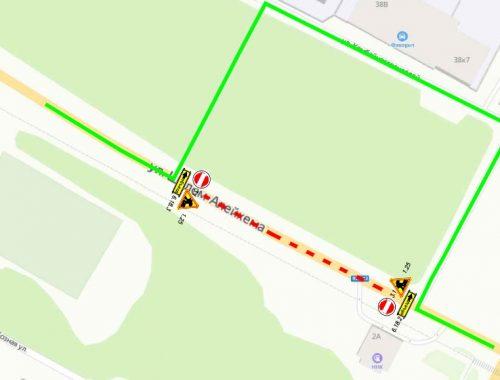 Временно перекроют участок дороги по ул. Шолом-Алейхема в Биробиджане