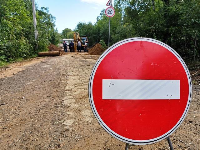 В Биробиджане восстанавливают участок дороги на 13-м км