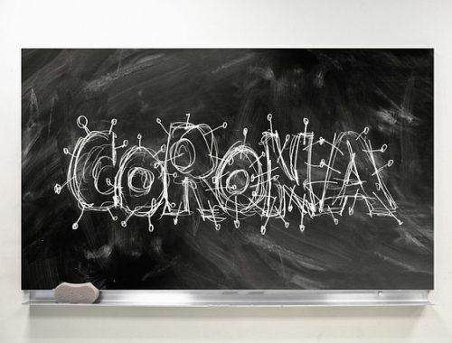 Вопрос учителям и родителям школьников ЕАО: «Пора действовать или все под контролем?»