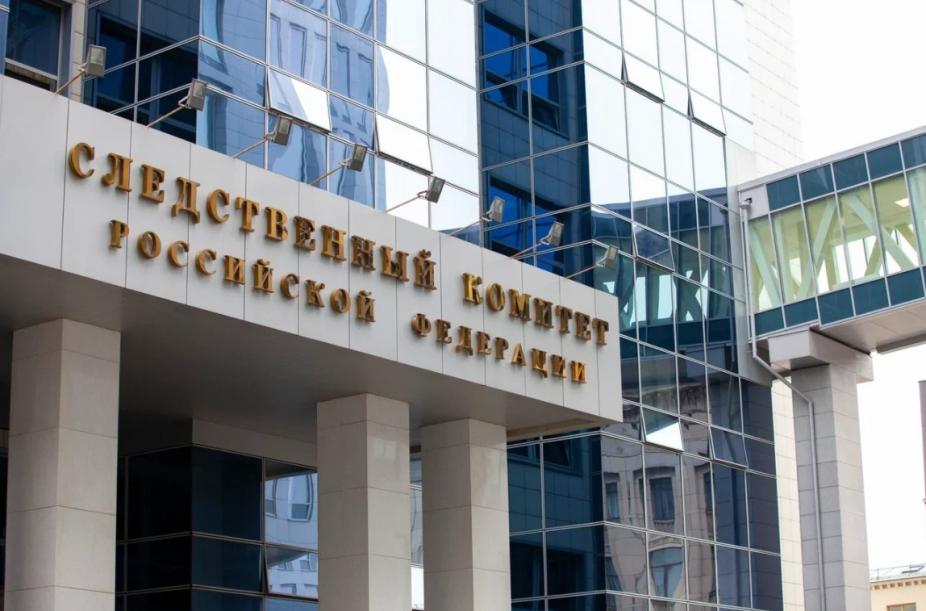 Бастрыкин возбудил уголовное дело в отношении судьи