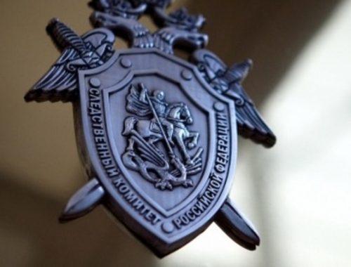 В ЕАО суд восстановил на службе уволенного следователя