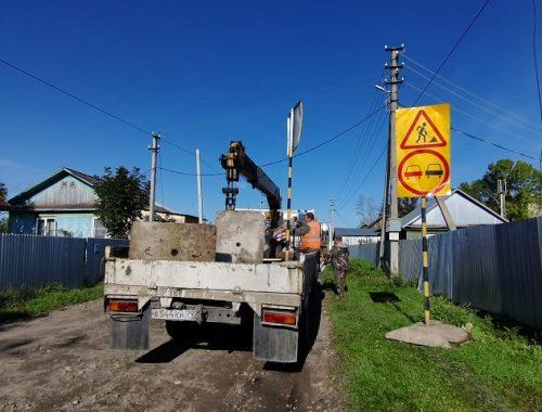 О ходе ремонта биробиджанских дорог рассказали в мэрии
