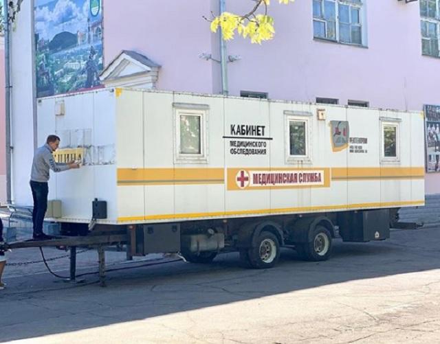 Мобильный пост вакцинации от гриппа выставили в Биробиджане