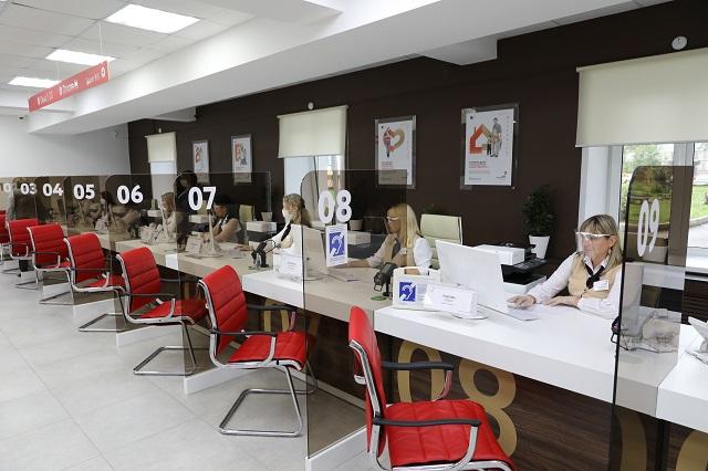 Дополнительный офис МФЦ открылся в Биробиджане
