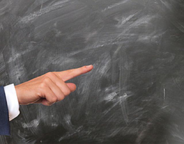 Школьников незаконно отправили на «дистанционку» в п. Николаевка ЕАО