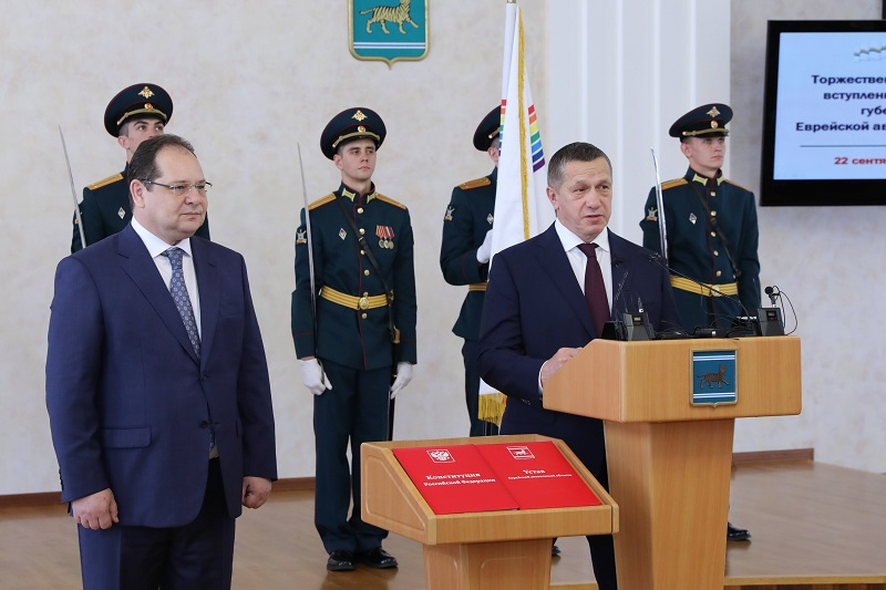 Состоялась инаугурация губернатора ЕАО Ростислава Гольдштейна