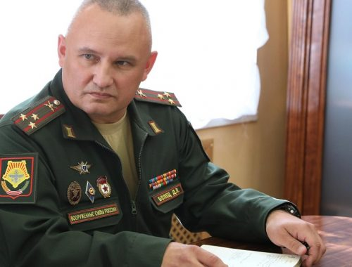 Назначен новый военный комиссар ЕАО