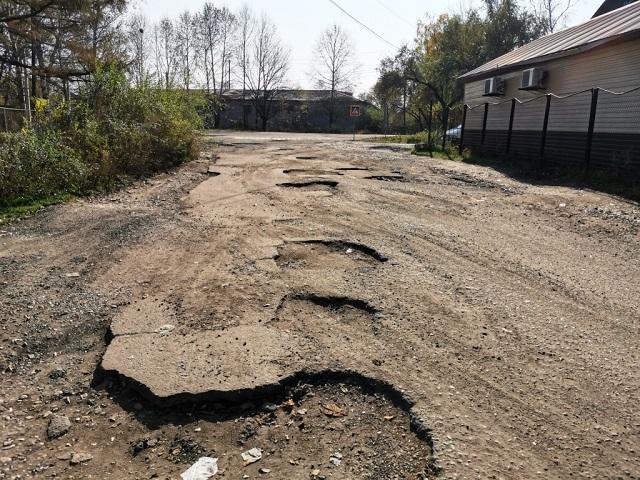 Биробиджан получил деньги на ремонт пострадавших от прошлогоднего паводка дорог