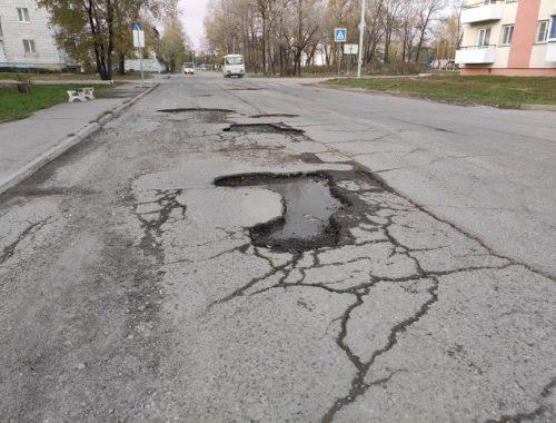 Ремонт убитой дороги по ул. Казакевича в Биробиджане откладывается на 2022 год