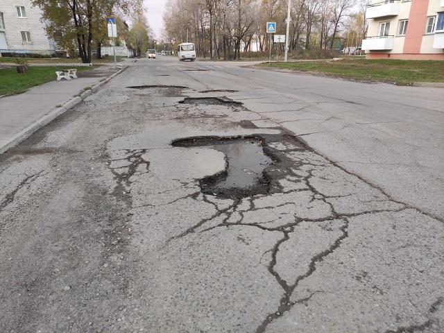 Ямочный ремонт дорог в Биробиджане начнется в конце апреля