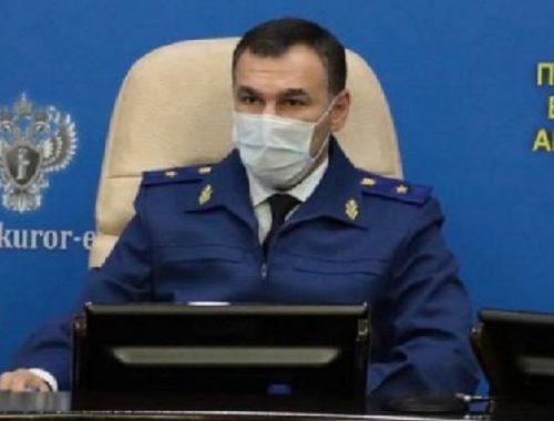 Межведомственное совещание провел прокурор ЕАО