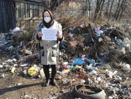 Пикеты против залежей мусора прошли в Биробиджане