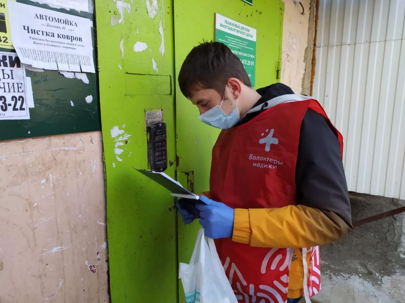 Доставят продукты и лекарства: штаб помощи пожилым людям возобновил работу в ЕАО