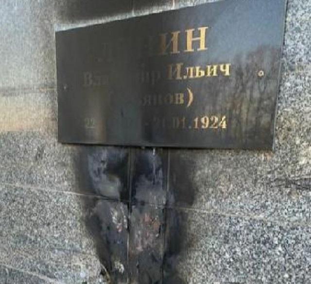 Вандалы повредили памятник Ленину в ЕАО