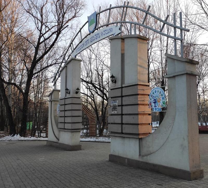 «Сухой» фонтан появится в биробиджанском парке культуры и отдыха