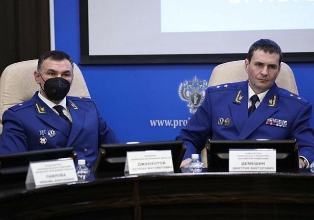 Замгенпрокурора РФ подвел итоги работы прокуратуры ЕАО за 2020 год
