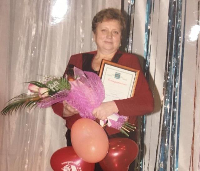 Ушла из жизни ветеран педагогического труда Любовь Быстрова