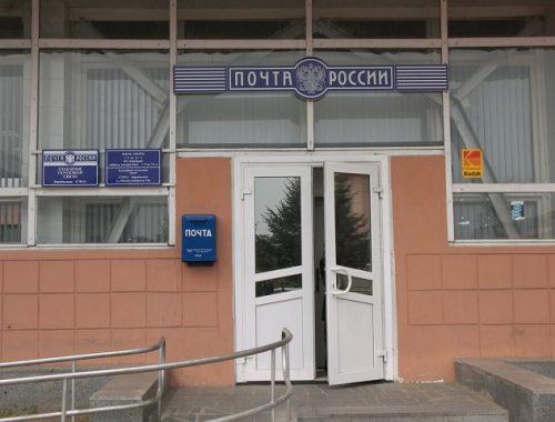 «Почта России» объявила о графике работы 7 и 8 марта