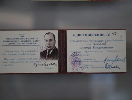 Исполнилось сто лет со дня рождения Алексея Черного, внесшего вклад в развитие ЕАО