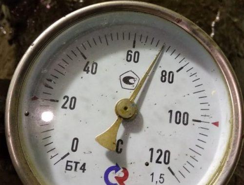 Центральная котельная в Облучье вышла на нормативную мощность